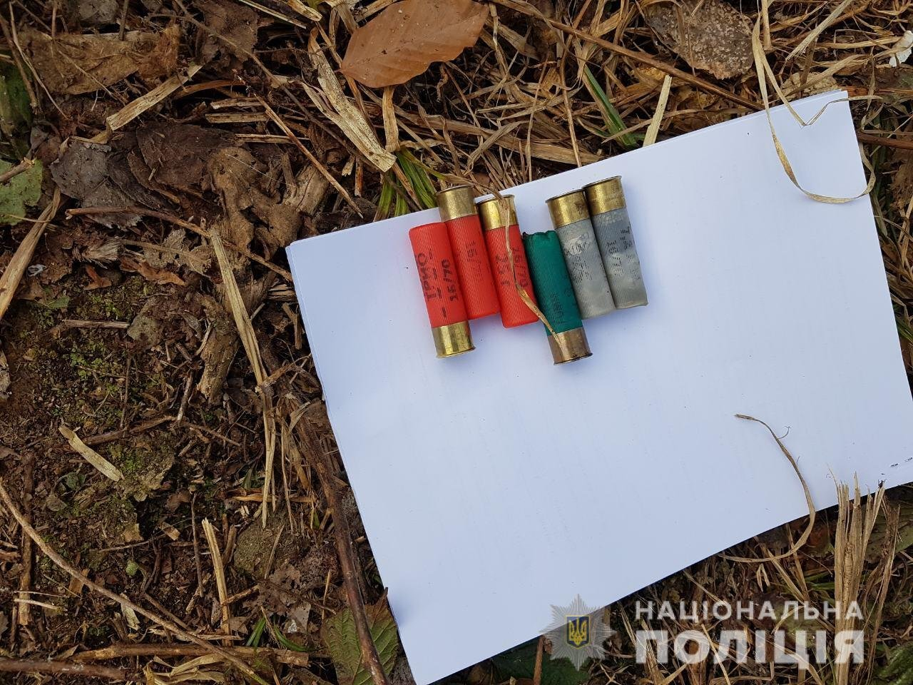 На Рахівщині поліція затримала браконьєрів із незаконною зброєю (ФОТО), фото-1