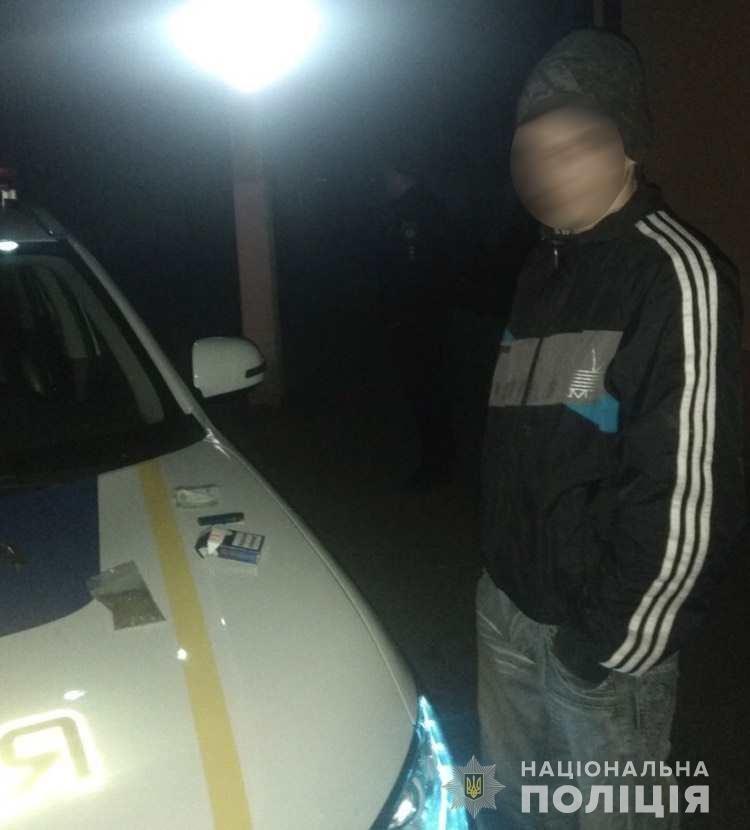 У 23-річного закарпатця правоохоронці вилучили марихуану (ФОТО)  , фото-2
