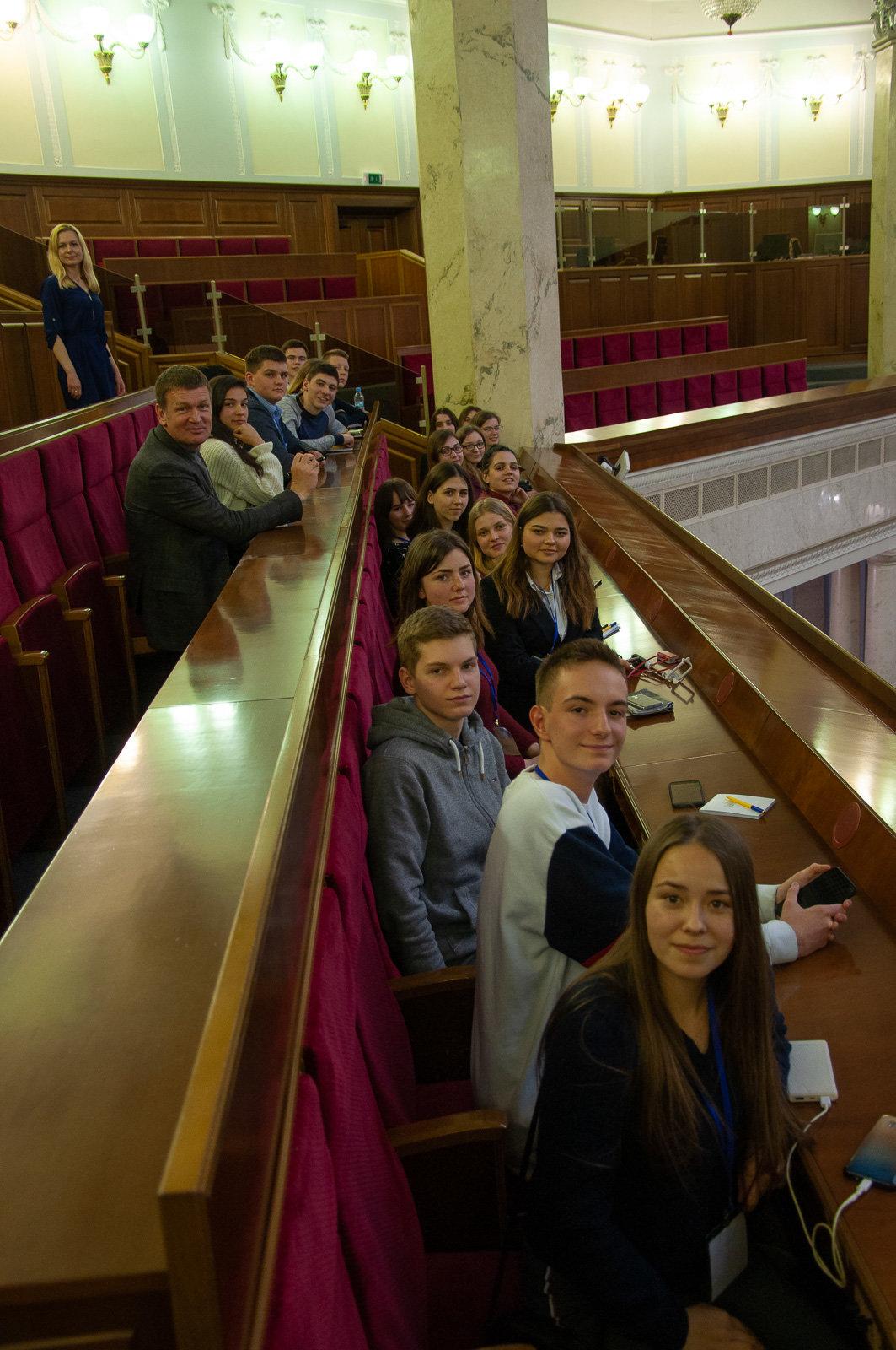 Подорож до парламенту: 20 закарпатських школярів виграли поїздку на освітню екскурсію до Верховної Ради (ВІДЕО), фото-2