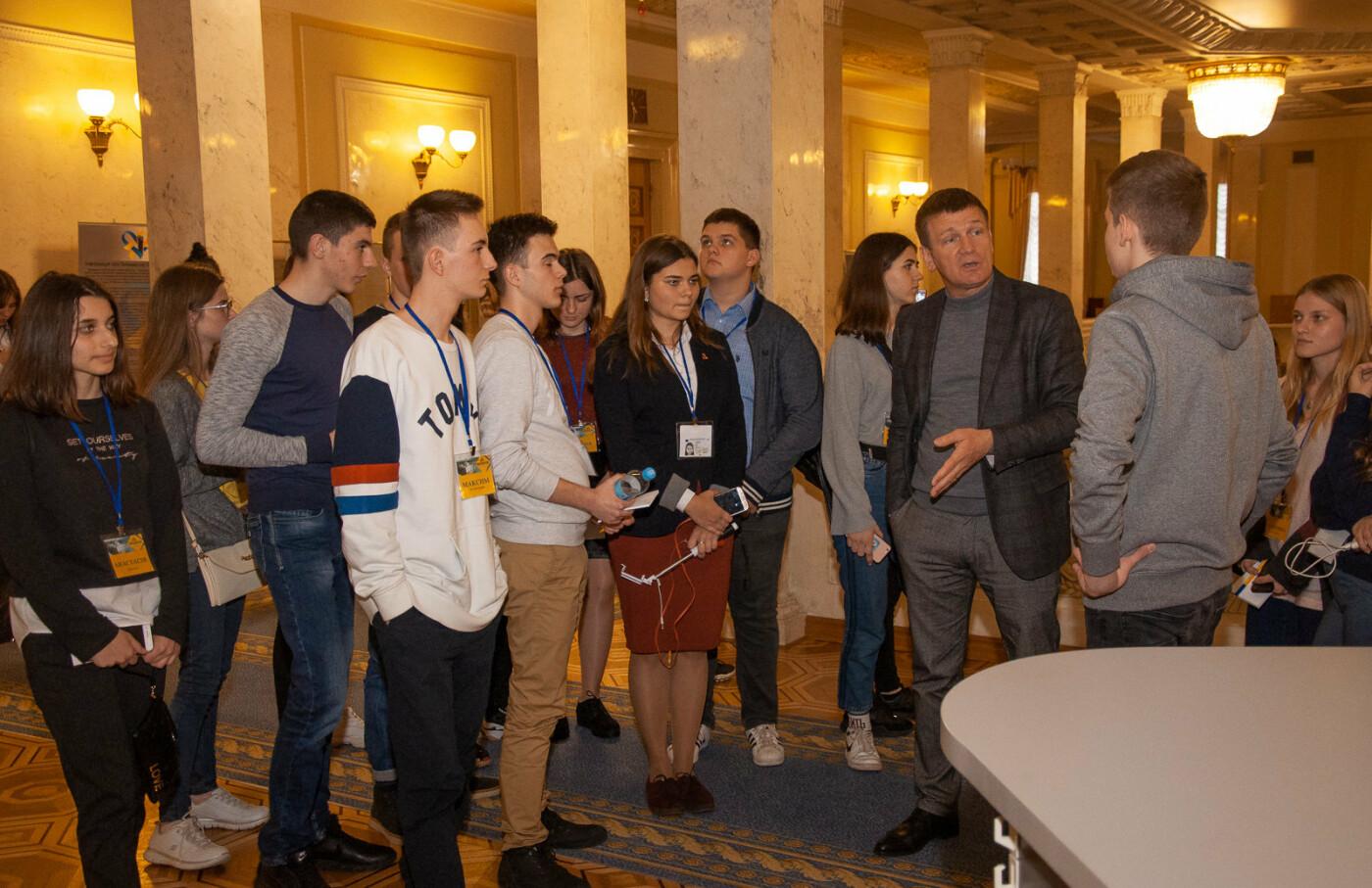 Подорож до парламенту: 20 закарпатських школярів виграли поїздку на освітню екскурсію до Верховної Ради (ВІДЕО), фото-6