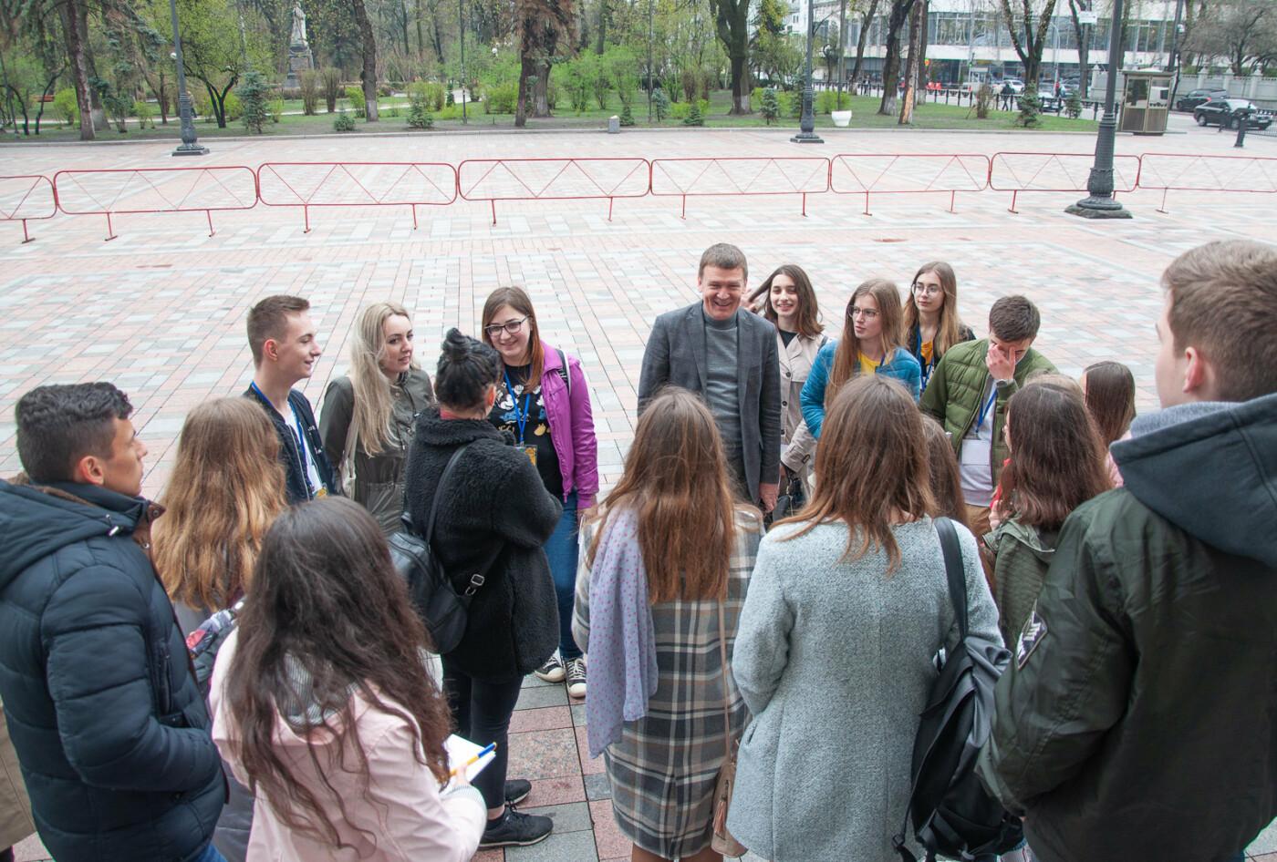 Подорож до парламенту: 20 закарпатських школярів виграли поїздку на освітню екскурсію до Верховної Ради (ВІДЕО), фото-8