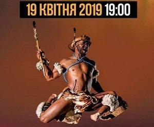 «Step Afrika!»: В Ужгороді запалюватиме танцями американський колектив (ФОТО), фото-1