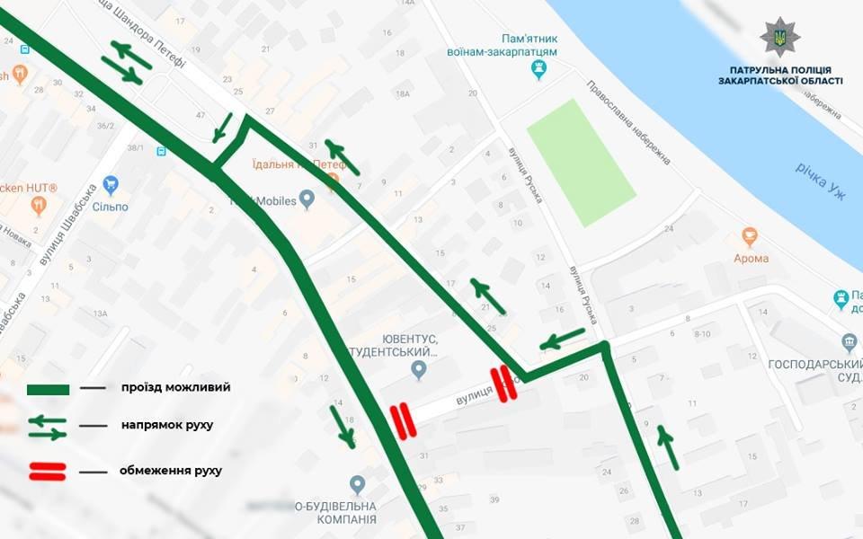 В Ужгороді вночі буде перекрита частина  вулиці Робоча (СХЕМА ОБ`ЇЗДУ), фото-1