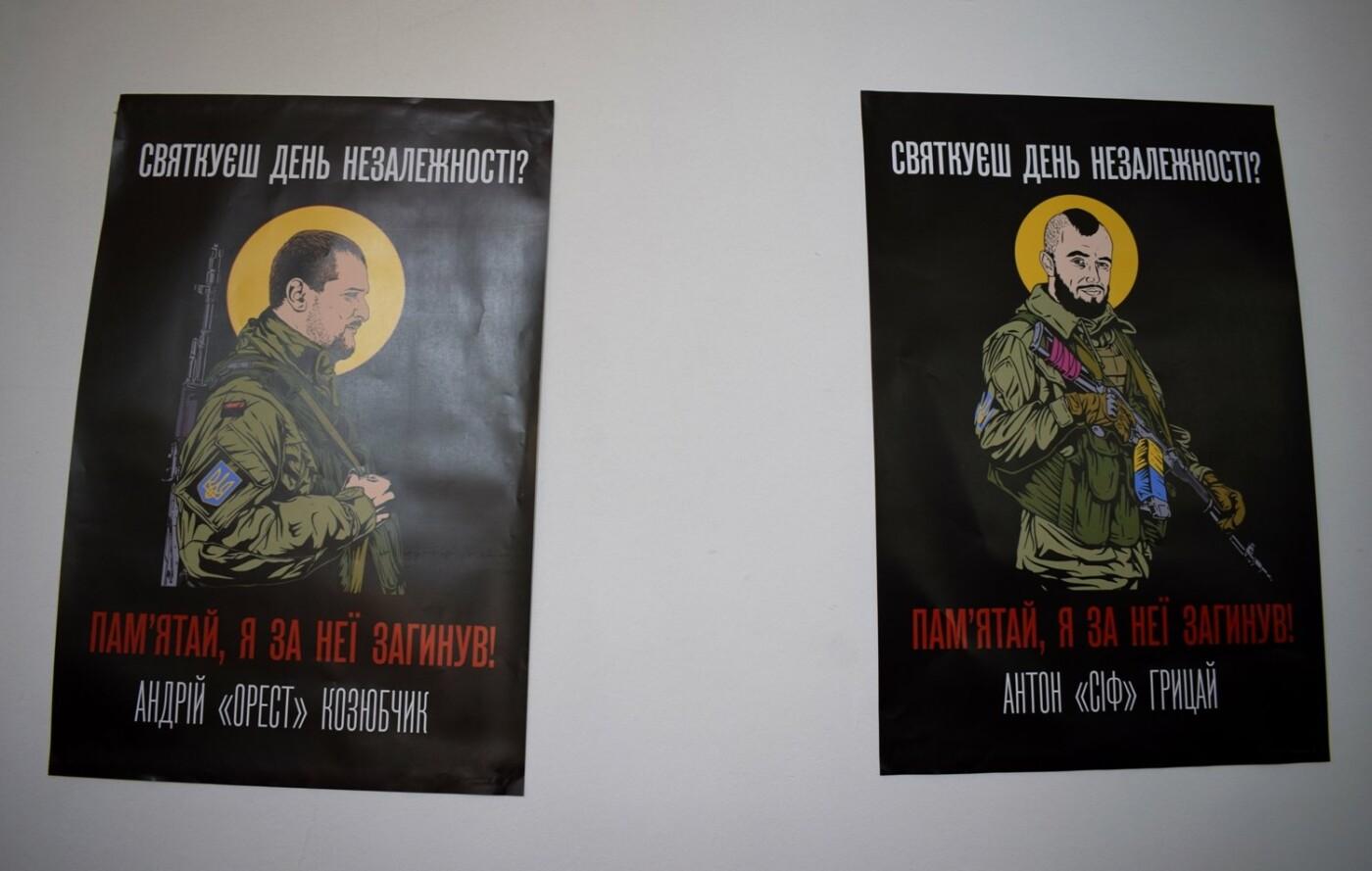 В Ужгороді представили проект «Пограниччя.308» (ФОТО), фото-1