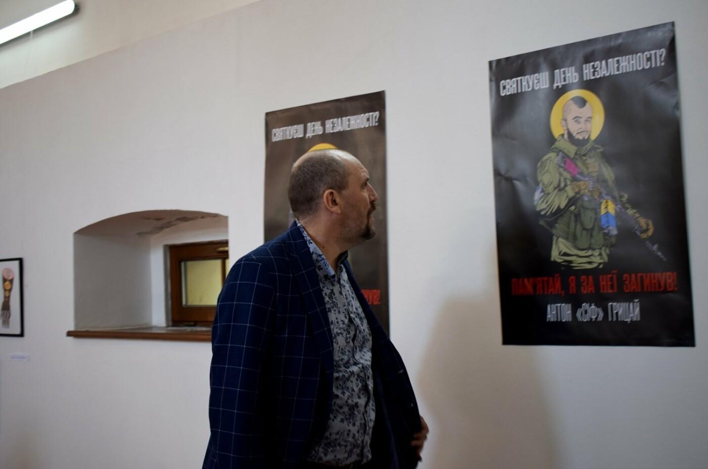 В Ужгороді представили проект «Пограниччя.308» (ФОТО), фото-3