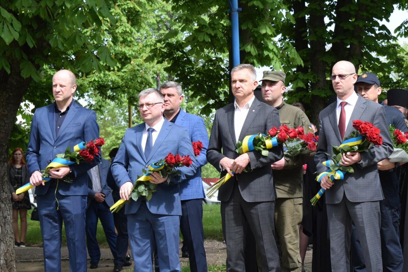 В Ужгороді вшанували героїв-ліквідаторів аварії на Чорнобильській АЕС (ФОТОРЕПОРТАЖ), фото-7