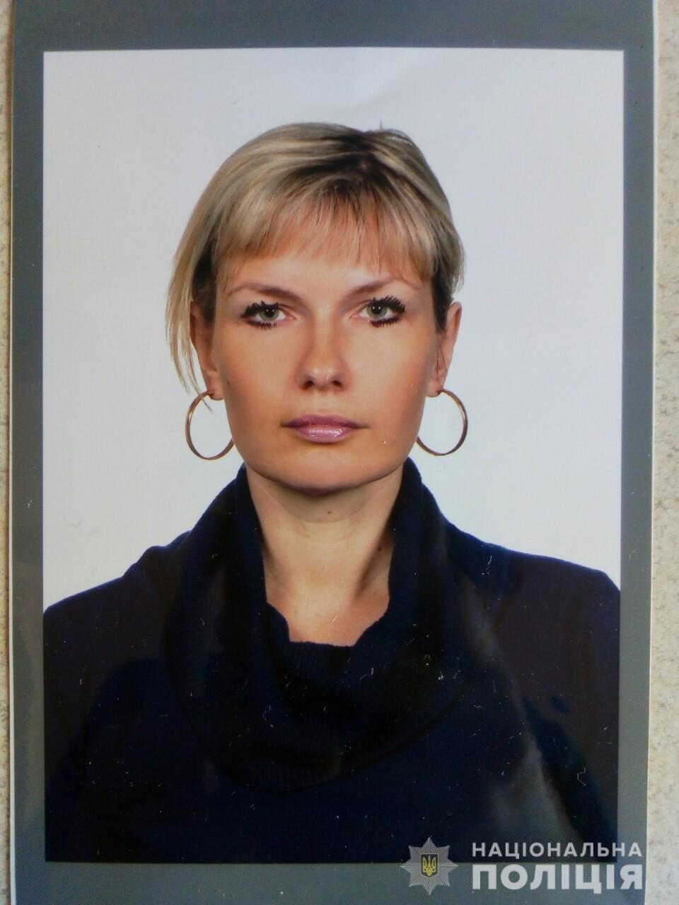 Поліція розшукує 41-річну ужгородку, з якою донька втратила зв'язок у лютому (ФОТО), фото-1