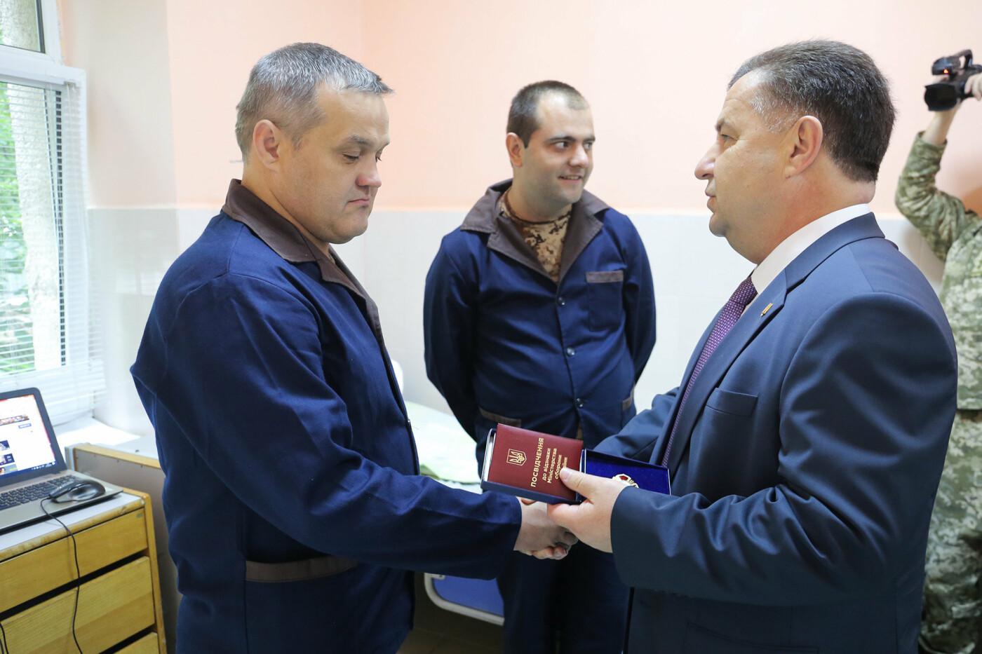 Міністр оборони Полторак відвідав бійців у закарпатському військовому госпіталі (ФОТО), фото-2