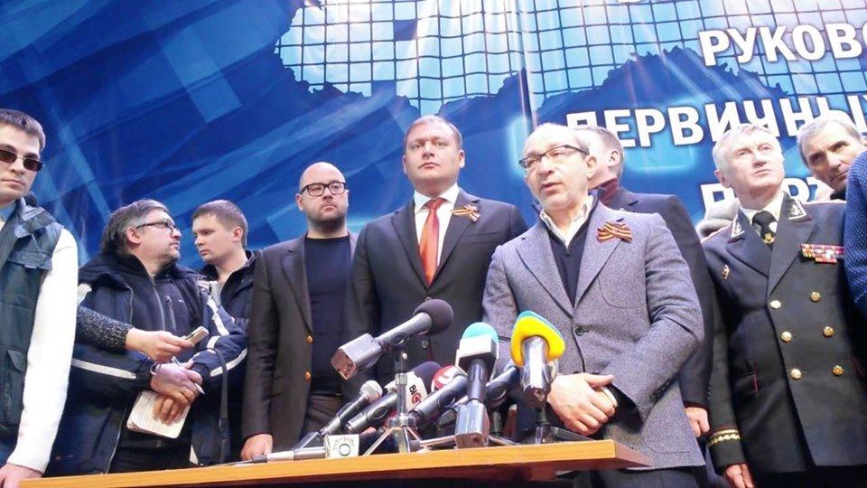 """Під вигуки """"ганьба"""": У Харкові відбувся з'їзд партії """"Відродження"""", до якої вступив і мер Ужгорода Андріїв (ФОТО, ВІДЕО), фото-1"""
