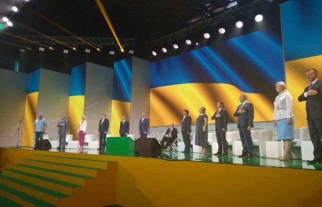 """Під вигуки """"ганьба"""": У Харкові відбувся з'їзд партії """"Відродження"""", до якої вступив і мер Ужгорода Андріїв (ФОТО, ВІДЕО), фото-2"""