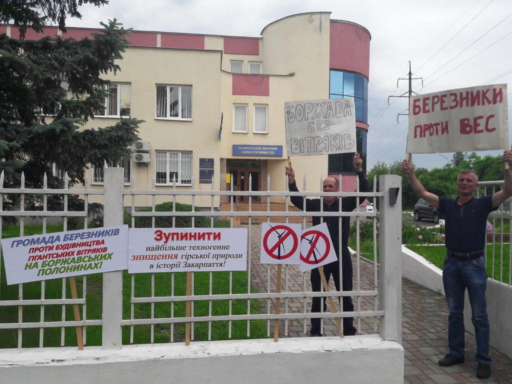 В Ужгороді пікетують Закарпатський окружний адмінсуд - вимагають захисту Боржави від забудови вітряками (ФОТО), фото-1