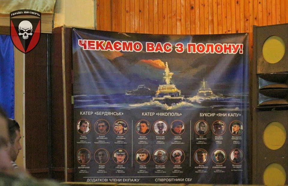 На Київщині за участі закарпатської делегації нагородили військових 72-ї бригади імені Чорних Запорожців (ФОТО), фото-8