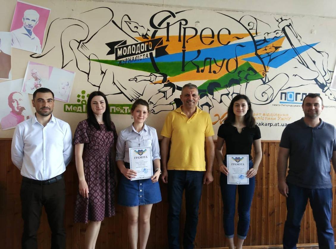 В УжНУ нагородили студенток – учасниць журналістського екоконкурсу (ФОТО), фото-3