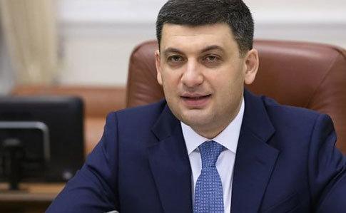 Прем'єр-міністр Гройсман анонсував призначення нових голів ОДА, фото-1