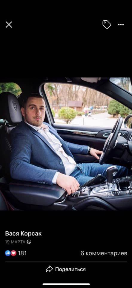 За кермом Porsche, що вчинив моторошну ДТП в Ужгороді перебувала 21-річна мешканка Сваляви (ВІДЕО), фото-1