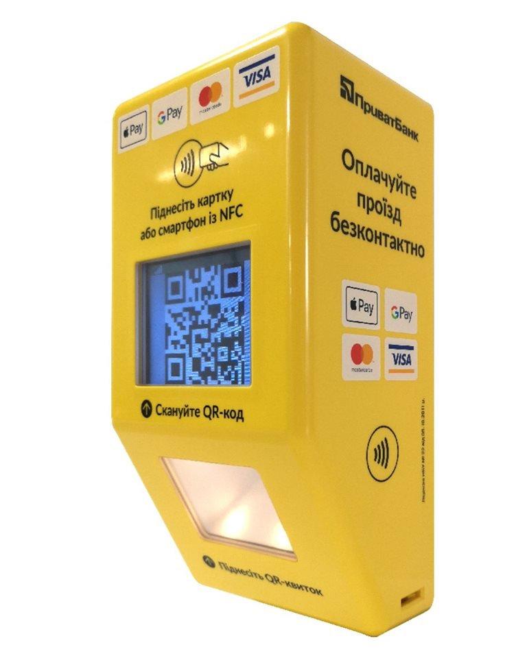 Підписано меморандум щодо впровадження в Ужгороді безготівкової системи оплати за проїзд у міському транспорті, фото-2