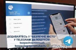 Поліція Закарпаття запустила в Telegram канал «Безпечне місто»: як приєднатись (ФОТО), фото-3