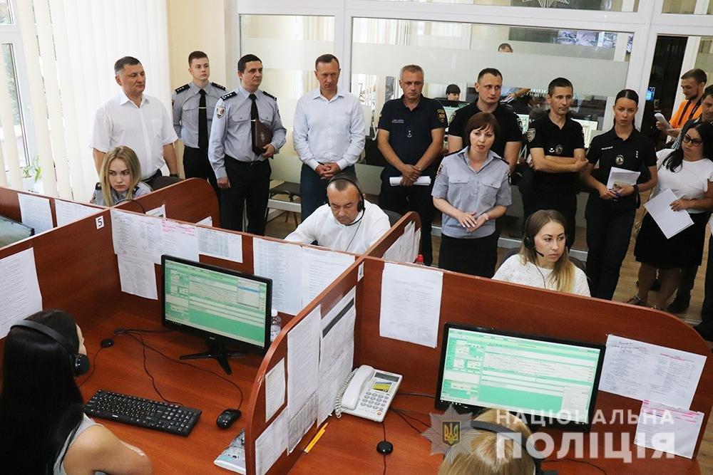 Поліція Закарпаття запустила в Telegram канал «Безпечне місто»: як приєднатись (ФОТО), фото-2