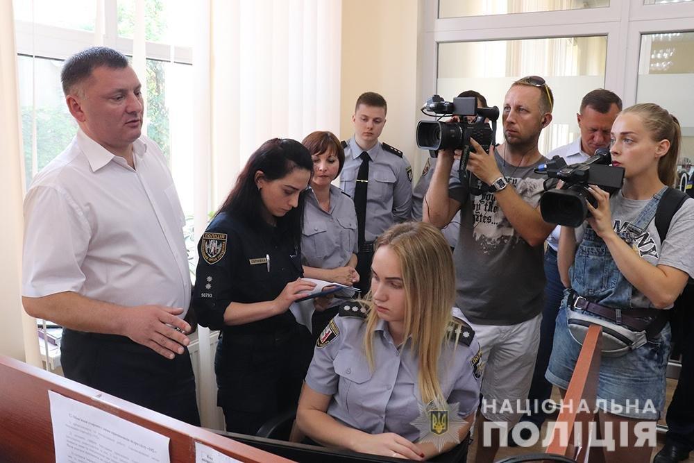 Поліція Закарпаття запустила в Telegram канал «Безпечне місто»: як приєднатись (ФОТО), фото-1