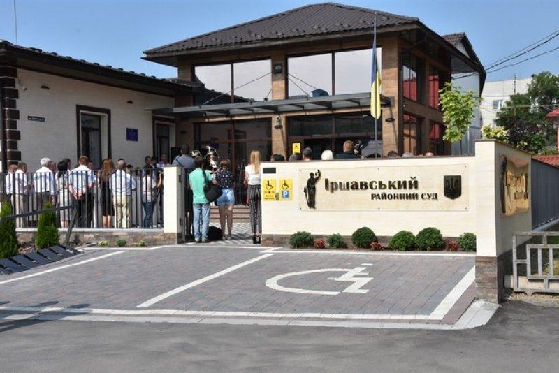 В одному із міст Закарпаття урочисто відкрили нову адмінібудівлю районного суду (ФОТО), фото-1
