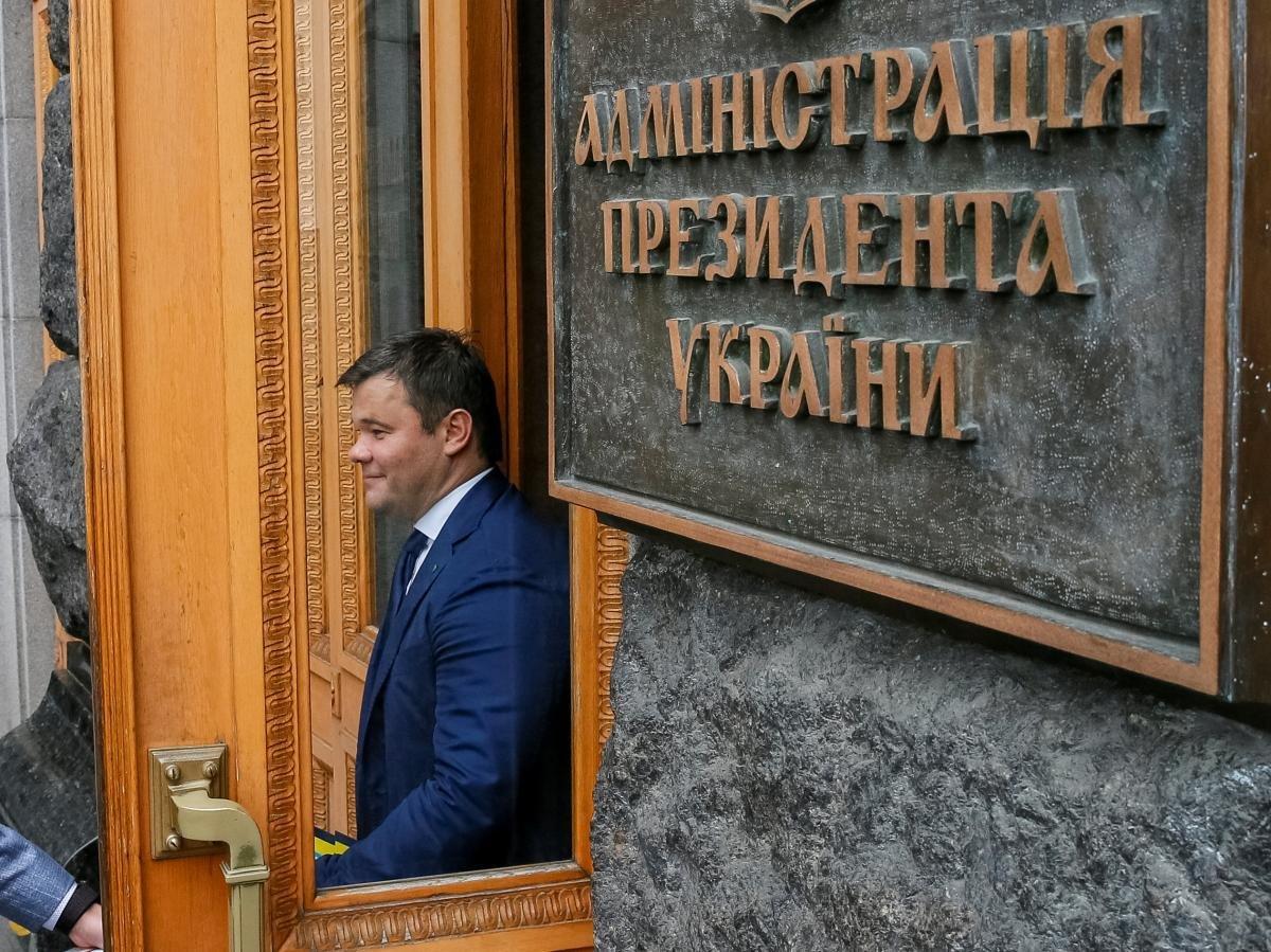 Голова АП Богдан пропонує дозволити Донецьку і Луганську російську мову як регіональну , фото-1
