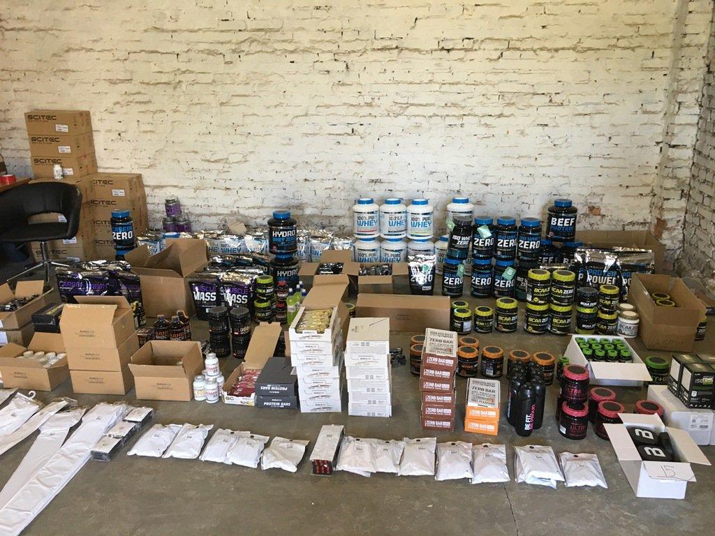 В Ужгороді вилучили  велику партію незаконно ввезеного спортивного харчування  (ФОТО) , фото-3