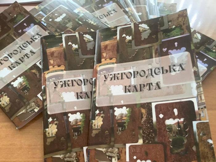 Квест, щоб краще пізнати місто: В Ужгороді випустили унікальну туристичну мапу (ФОТО), фото-1