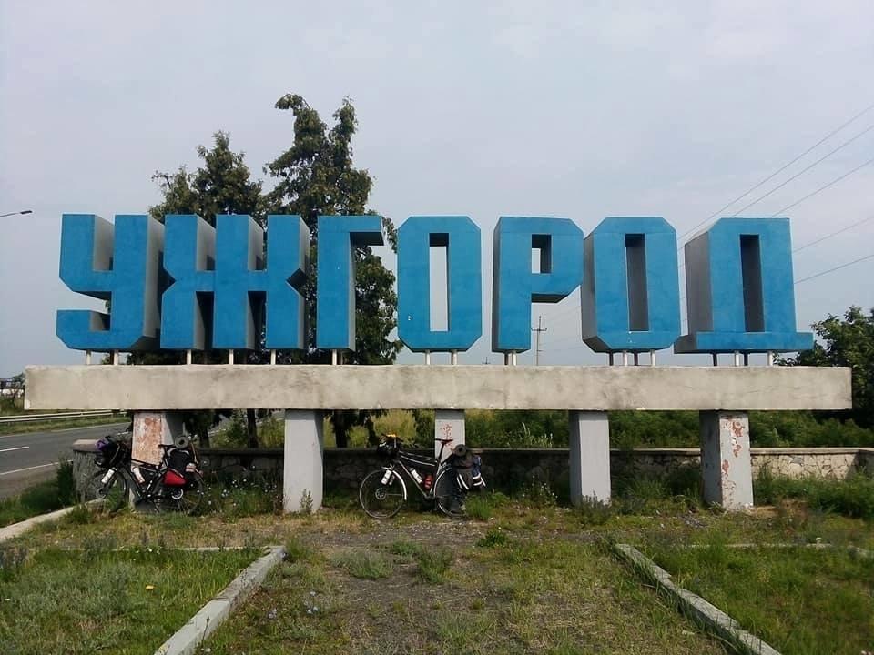 Веломандрівники з Луганщини подолали понад 1500 кілометрів і доїхали до Ужгорода (ЕКСКЛЮЗИВ, ФОТО), фото-6