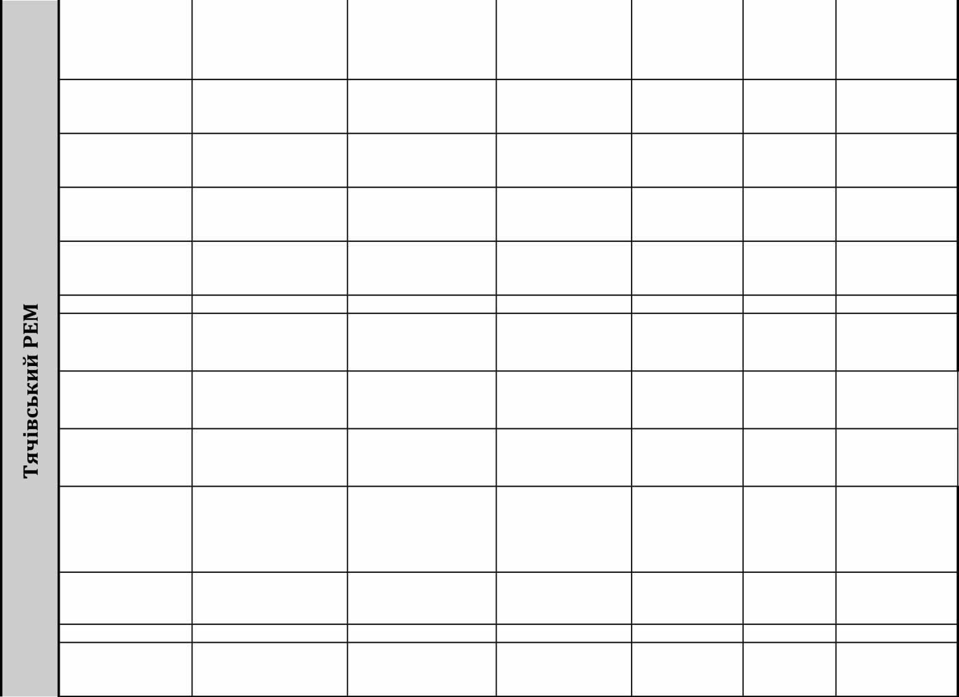 Оприлюднено графік відключення світла у районах Закарпаття з 15 по 19 липня , фото-13