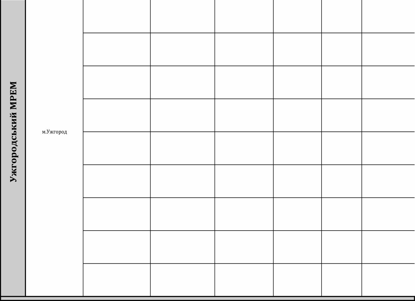 Оприлюднено графік відключення світла у районах Закарпаття з 15 по 19 липня , фото-15