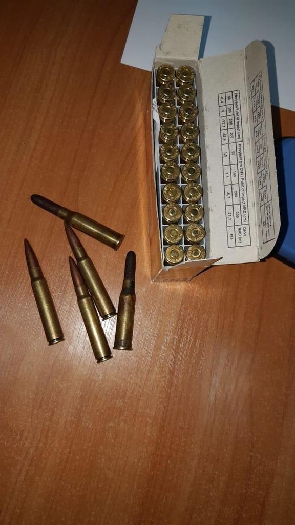 """На КПП """"Солотвино"""" у австрійця вилучили 25 набоїв для нарізної зброї (ФОТО), фото-1"""