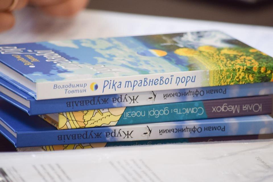 В Ужгороді  визначили, хто в цьому році став лауреатом міської премії імені Петра Скунця., фото-1