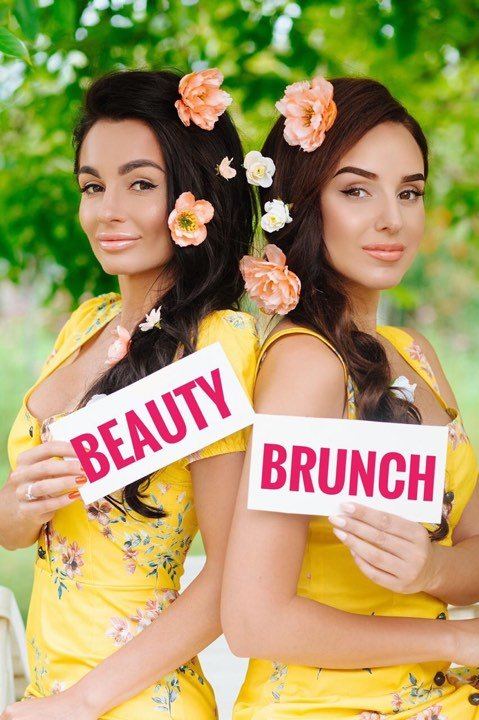 """3 серпня прекрасну половину Ужгорода запрошують на """"Beauty Brunch"""", фото-1"""