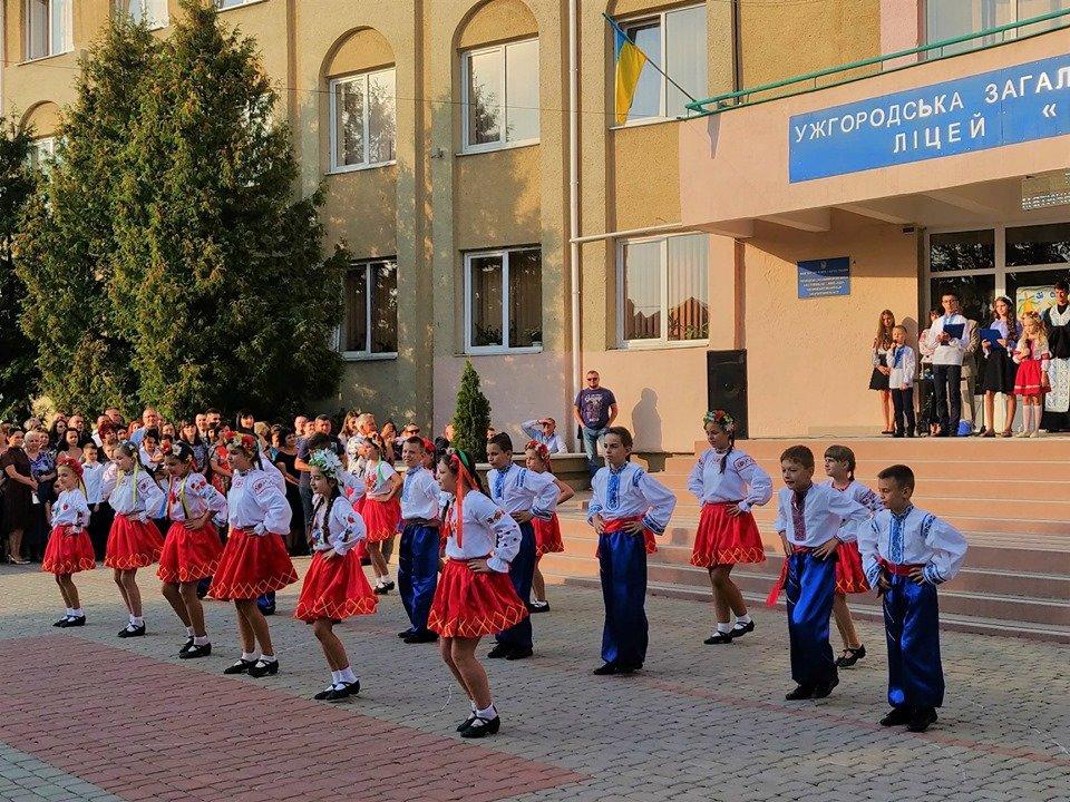 В Ужгороді цьогоріч 1 771 першачків (ФОТО), фото-1
