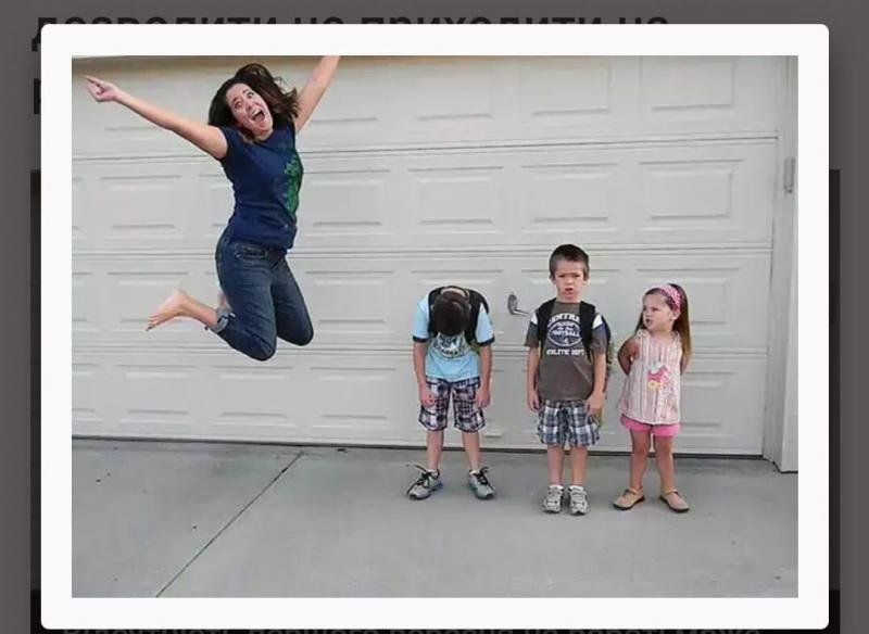 Хоч смійся, хоч плач: Як соцмережі жартують над початком нового навчального року (ФОТО), фото-7