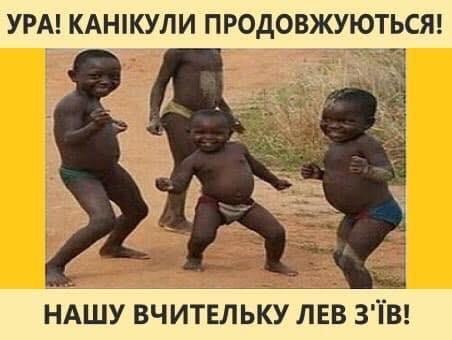 Хоч смійся, хоч плач: Як соцмережі жартують над початком нового навчального року (ФОТО), фото-5