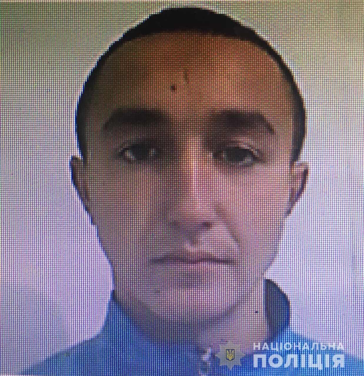Поліція та рідні розшукують 25-річного закарпатця, який зник тиждень тому (ПРИКМЕТИ), фото-1