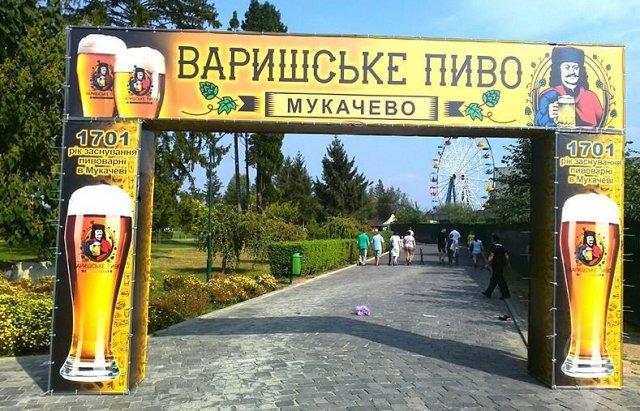 """12 пивоварів Закарпаття на фестивалі """"Варишське пиво"""" представлять 40 сортів хмільного напою (ФОТО), фото-2"""