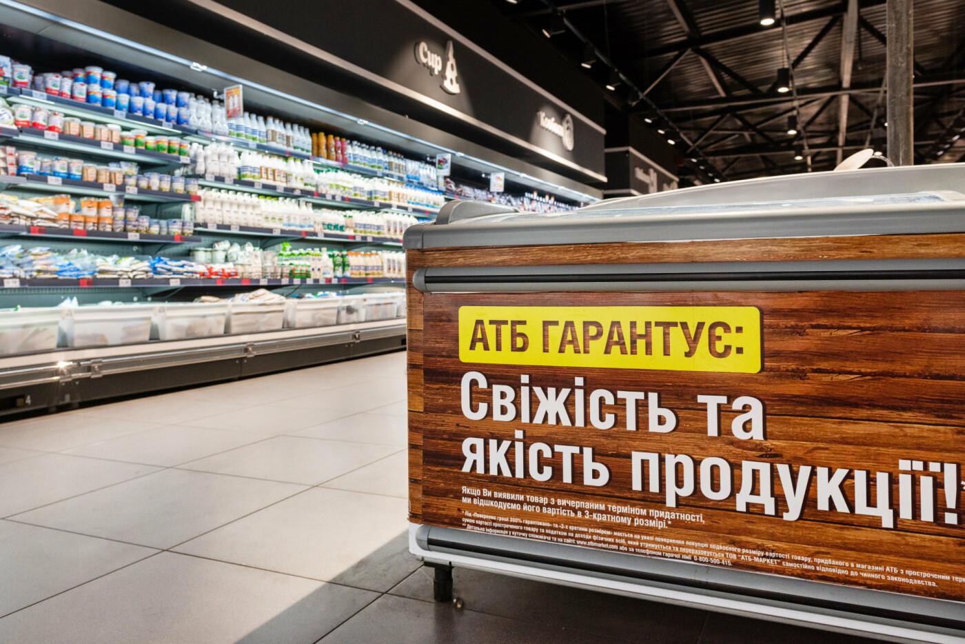 «АТБ» біля тебе: торгівельні стандарти ЄС прийшли на Закарпаття (ФОТО), фото-2
