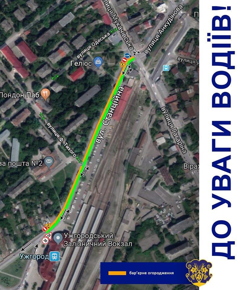 В Ужгороді у неділю обмежено рух на одній із найзавантаженіших вулиць (ДЕТАЛІ, СХЕМА ОБ'ЇЗДУ), фото-1