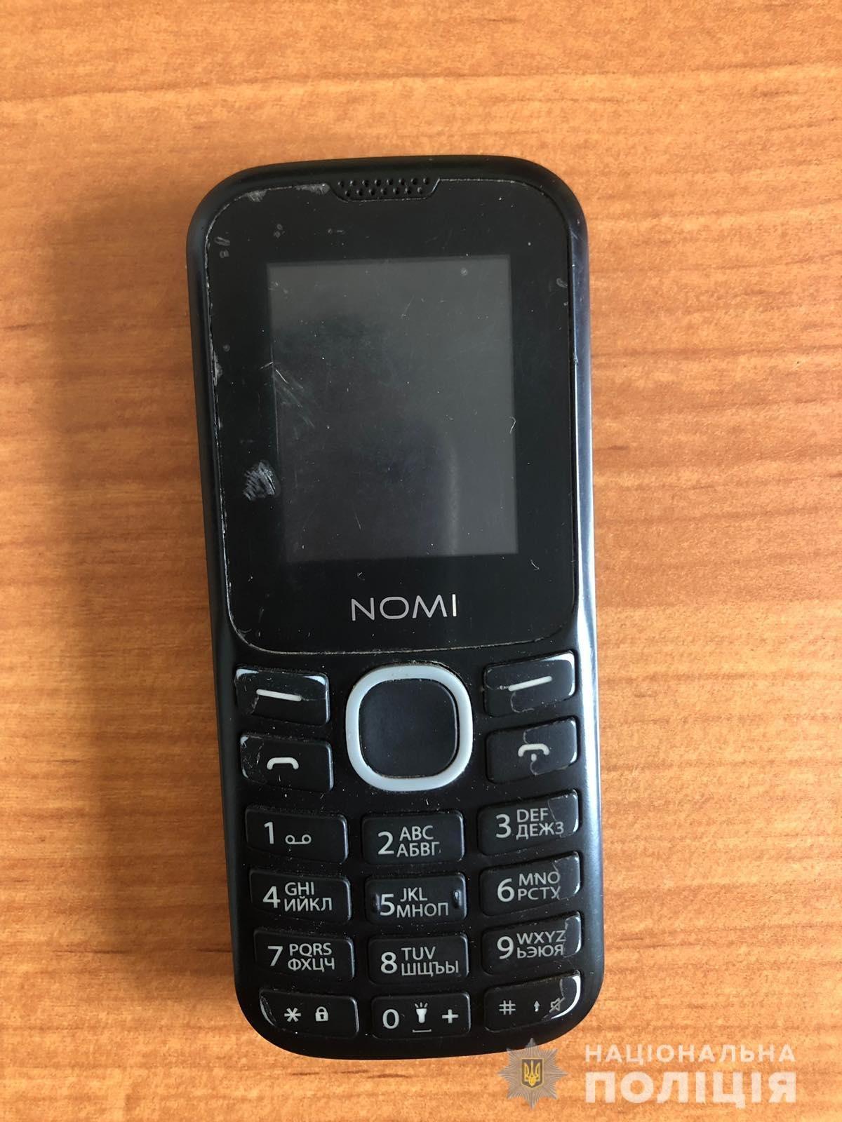 У 50-річного закарпатця під час перебування у лікарні викрали мобільний телефон (ФОТО), фото-1