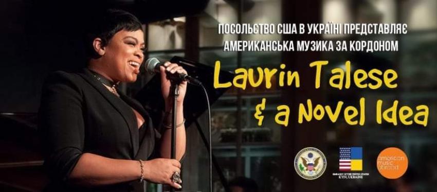 30 вересня запрошують безкоштовно відвідати концерт джазової співачки Лорін Таліз в Ужгороді , фото-1