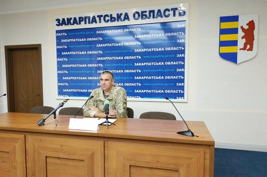 План призову на військову службу для Закарпаття зменшили на 80 чоловік , фото-1