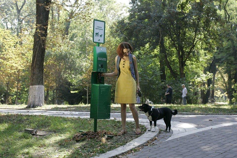 """Встановлення """"собачих вбиралень"""" в Ужгороді хочуть реалізувати у 2020 році (ФОТО), фото-1"""