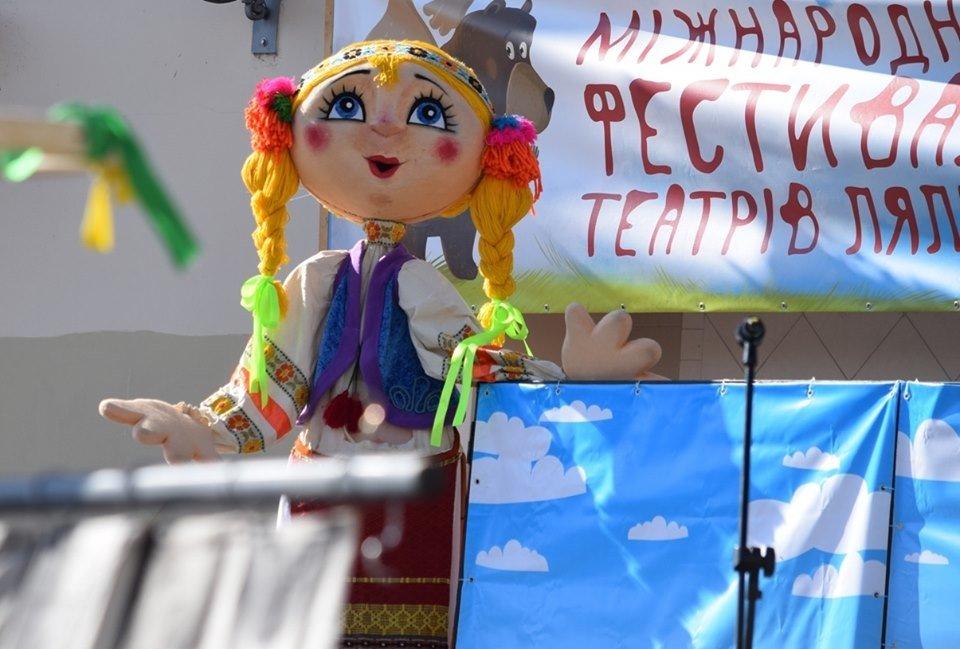 """В Ужгороді розпочався фестиваль """"Інтерлялька-2019"""" (ФОТОРЕПОРТАЖ), фото-1"""