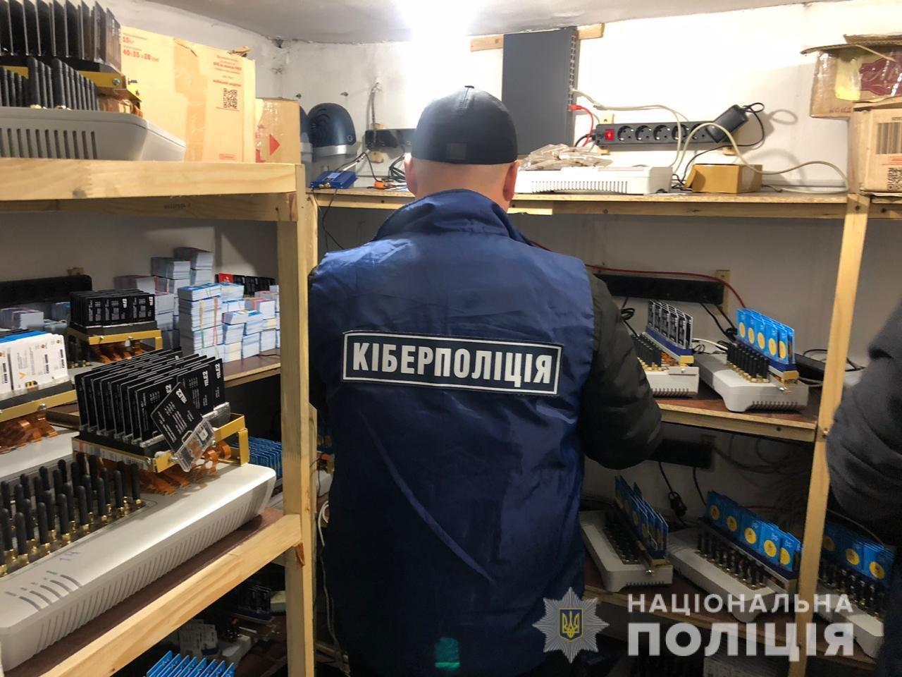 Кіберполіція викрила сервіс, що розсилав повідомлення про замінування та шахрайський спам по Україні, фото-5