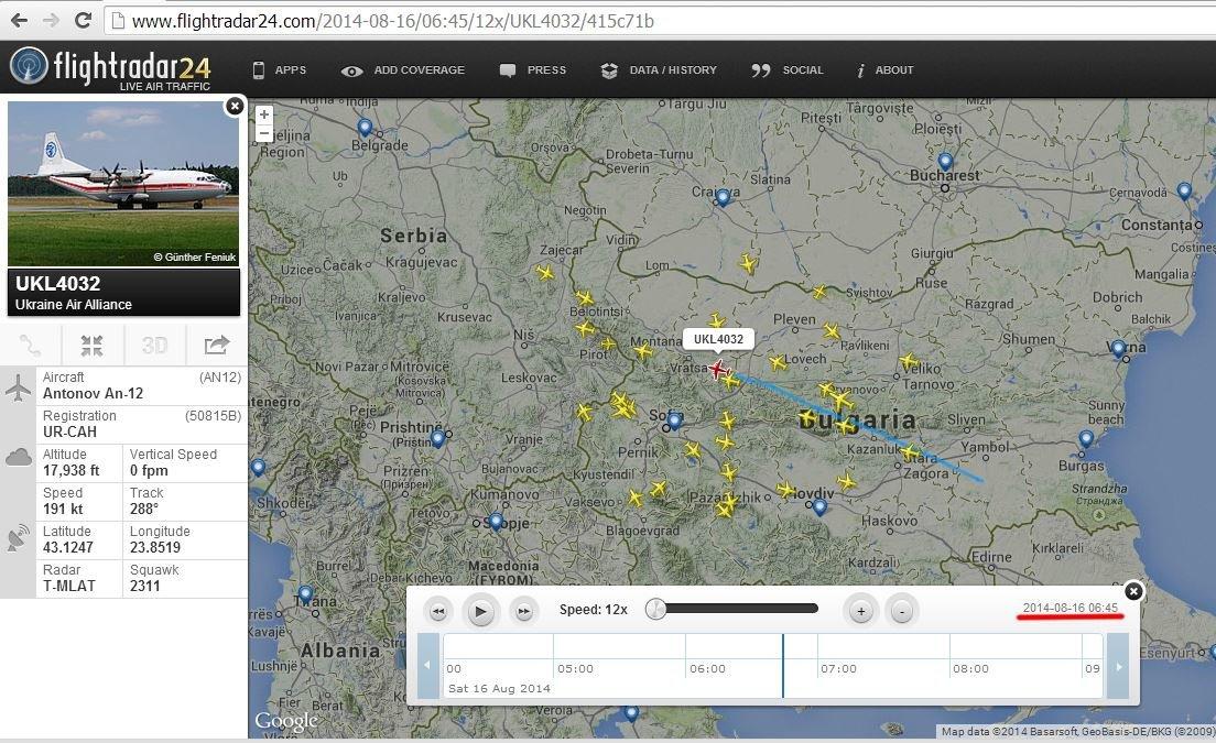 Літак, що здійснив аварійну посадку біля Львову, замішаний у контрабандному скандалі в Ужгороді, фото-7