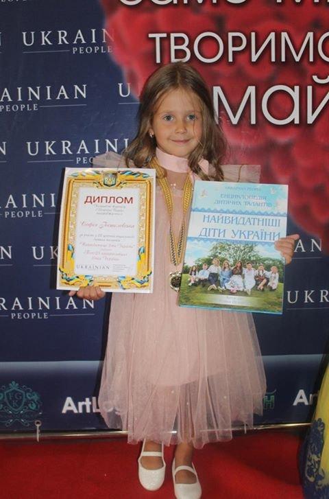 Маленька ужгородка підкорює світові та українські подіуми (ФОТО), фото-1
