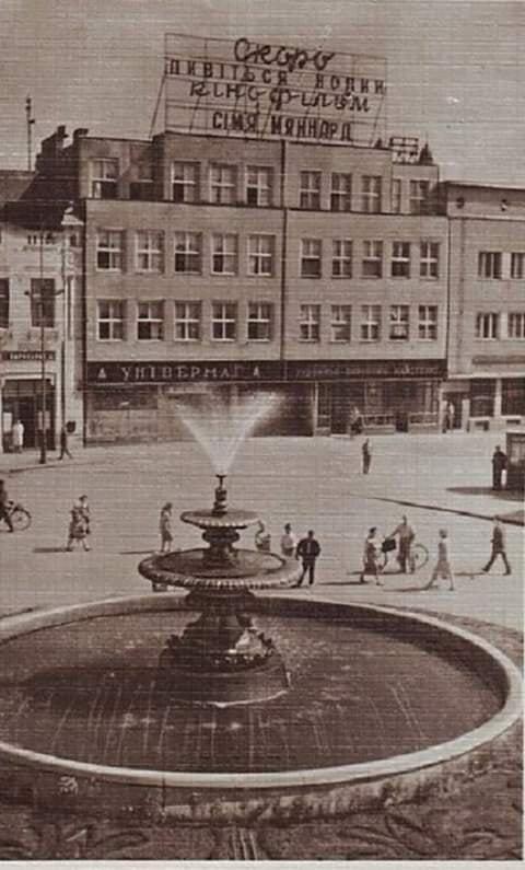 У мережі показали як виглядала Театральна площа в Ужгороді наприкінці 60-тих років минулого століття (ФОТО), фото-1