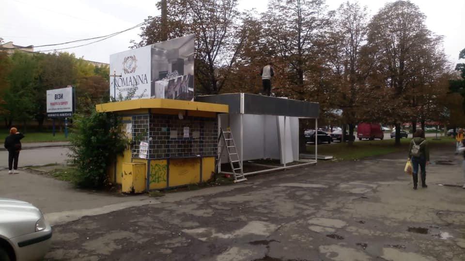 Міська рада дозволила встановити нові МАФи на Грушевського та Корятовича - ужгородці проти (ВІДЕО), фото-2